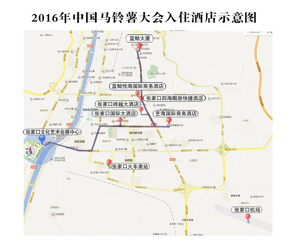 沈阳,成都,深圳,厦门,哈尔滨,石家庄等城市的往来航班,请及时关注相关